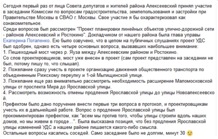 Проект дорожно-транспортной схемы Алексеевского района 8dcb4410