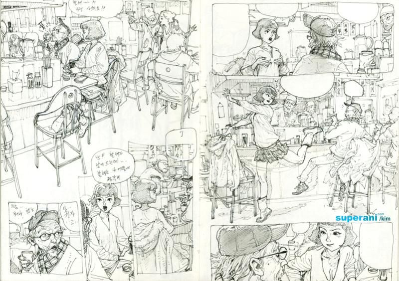 CONFESIONARIO - Página 5 Kjg0110