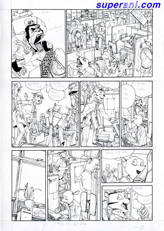 CONFESIONARIO - Página 5 Tlt0110
