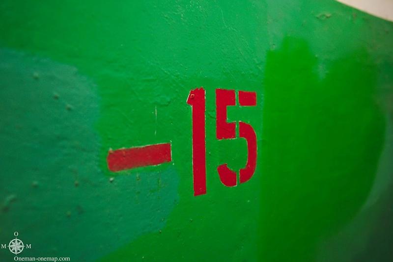 Bunker 42 – Taganka – Moscù. B42_1511
