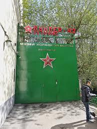 Bunker 42 – Taganka – Moscù. B42_en11