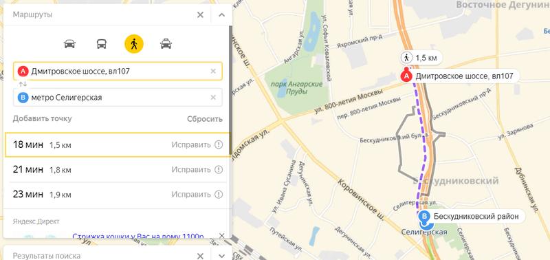 """Всё о метро в относительной близости от ЖК """"Летний сад"""" - действующие, строящиеся и проектируемые станции - Страница 10 212110"""