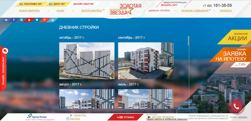 Фотографии площадки - Страница 26 Uz9vww10
