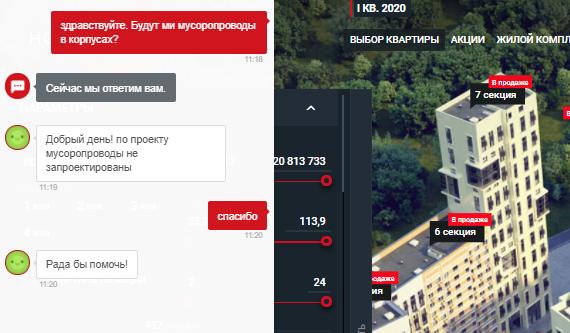 Как выглядят квартиры на объектах Эталона при сдаче 3js48s10