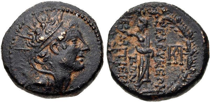 AE16 de Antioco IV Epifanes  Untitl12