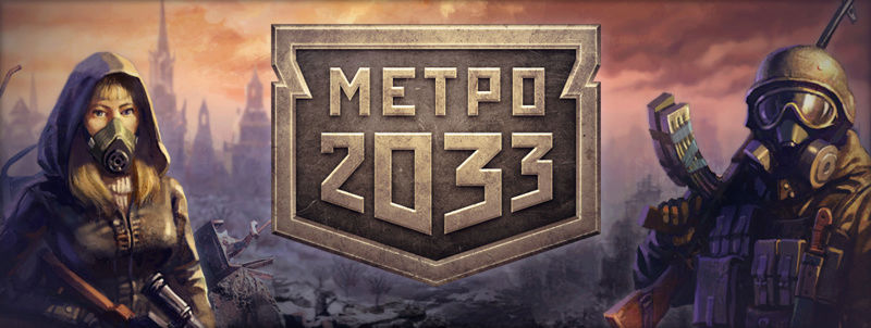 Metro2033 (KIV)
