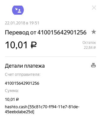 Шахтер БТЦ Биткоинов Btcheat 15166310