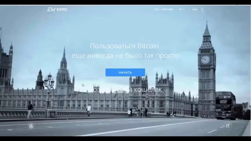 Самый быстрый способ купить bitcoin Maxres11