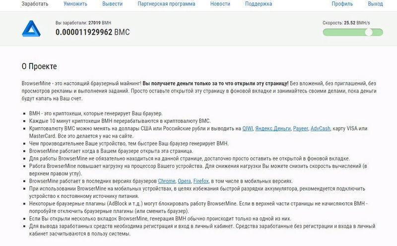 НОВЫЙ УДВОИТЕЛЬ!!! РЕАЛЬНО ПЛАТИТ!!! http://2x.isody.ru/?i=309 Qip_sh15