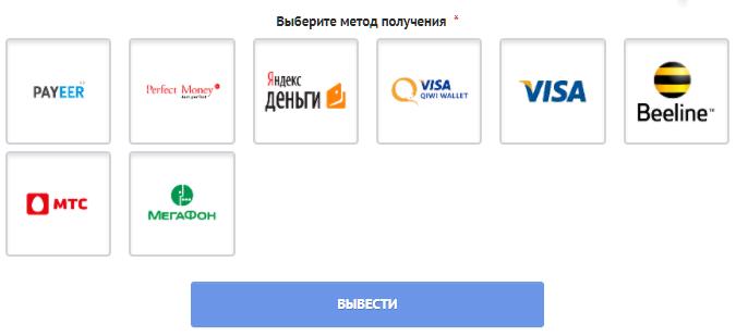 Russia-Invest экономическая игра ПОДРОБНЕЕ. Qip_sh26