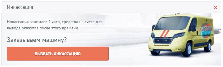 Russia-Invest экономическая игра ПОДРОБНЕЕ. Qip_sh27