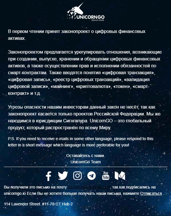 Закон РФ о криптовалютах. Не стоит беспокоиться. Qip_sh66