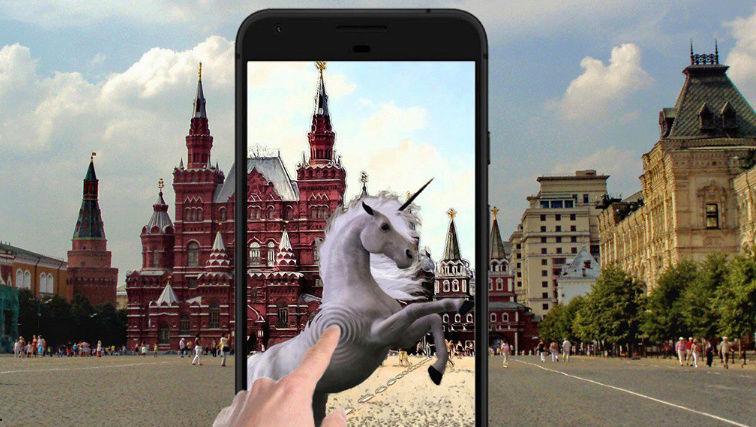 UnicornGO Игра. Обзор игры unicorngo.io, отзывы. Unicor10