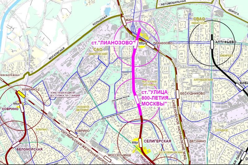"""Новая станция метро """"Селигерская"""" (1,4 км от ЖК """"Летний сад"""") - почти готова! Финальные фото строительства T5i0is10"""