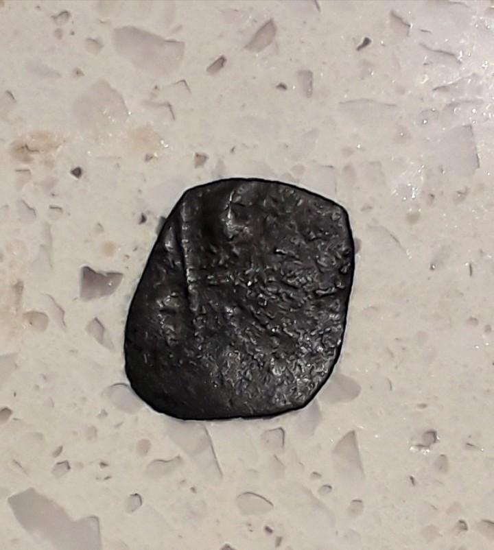 moneda pequeña 20171210