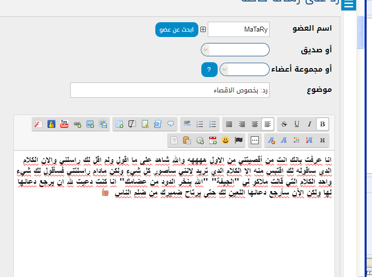 الى بيكاسو و Ahmed Sheko 0010