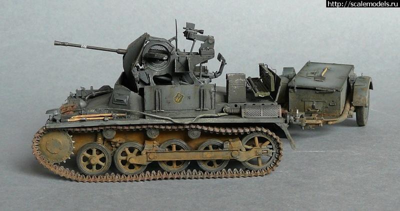Артиллерия и САУ 14979710