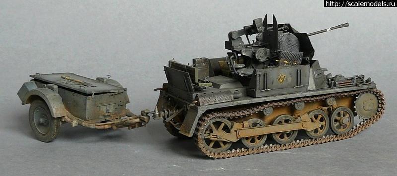 Артиллерия и САУ 14979711