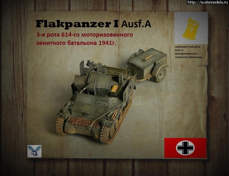 Артиллерия и САУ 14979714