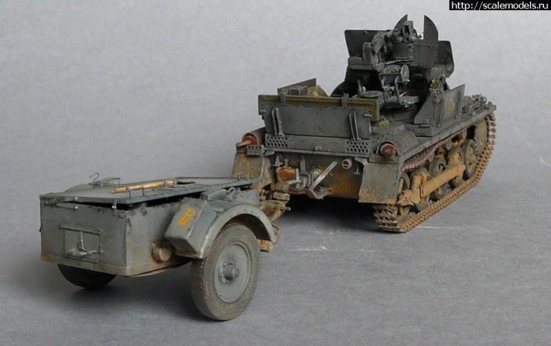 Артиллерия и САУ 14979715