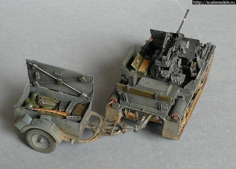 Артиллерия и САУ 14979716