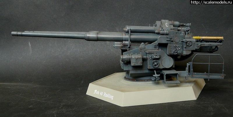 Артиллерия и САУ 14987410