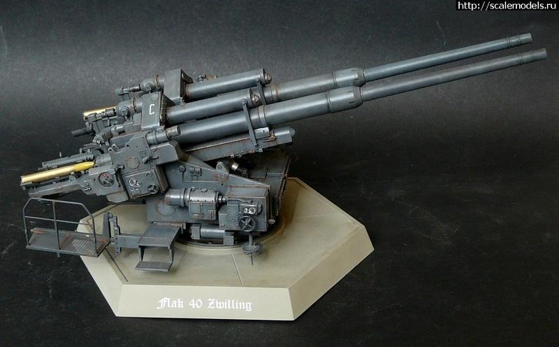 Артиллерия и САУ 14987413