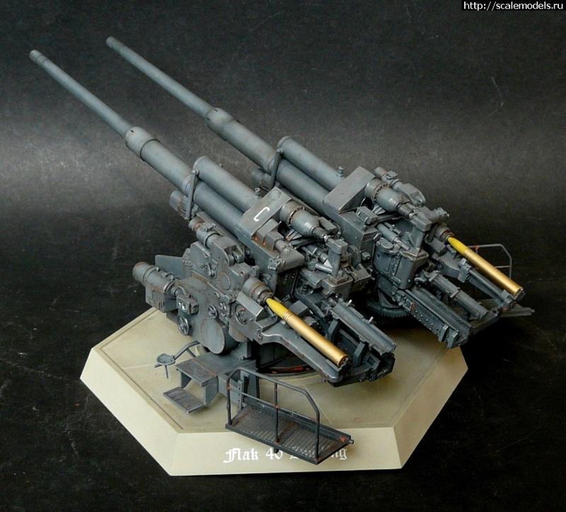 Артиллерия и САУ 14987417