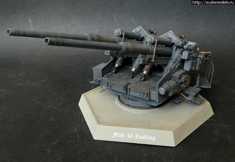 Артиллерия и САУ 14987421