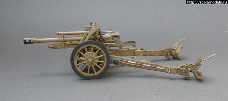 Артиллерия и САУ 15047511