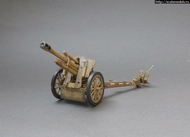 Артиллерия и САУ 15047513