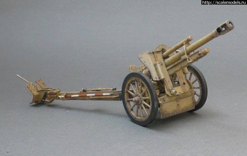Артиллерия и САУ 15047515