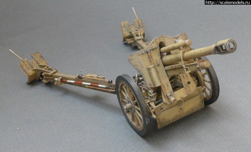 Артиллерия и САУ 15047516