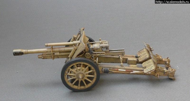 Артиллерия и САУ 15047518