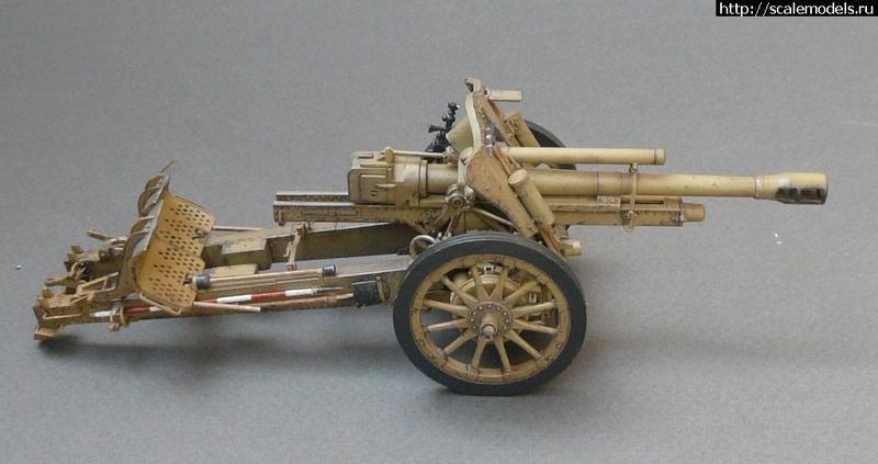 Артиллерия и САУ 15047519
