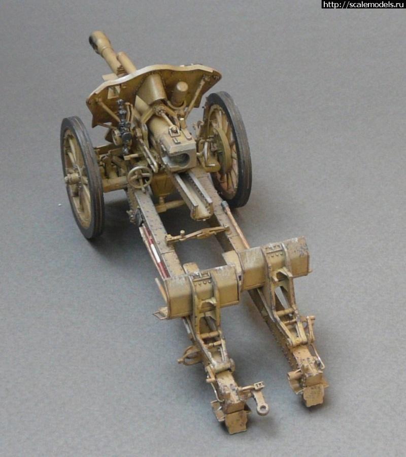 Артиллерия и САУ 15047520