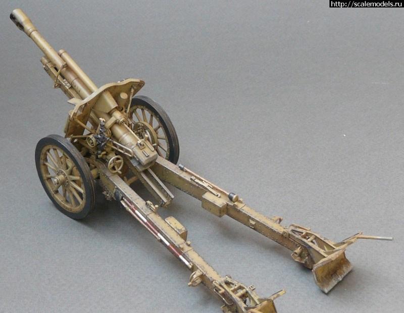 Артиллерия и САУ 15047521