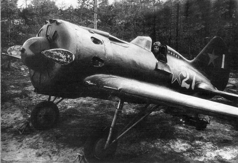 И-16 тип 24,ICM, 1/32 I16-2410