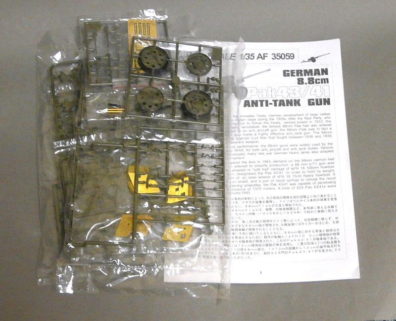 German 8.8cm Pak 43/41 Anti-tank Gun,1\35,AFV Club P1090128