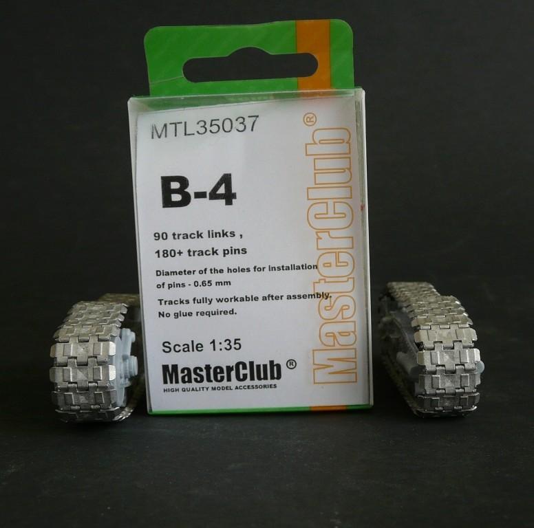 Восточный экспресс 1/35 203мм гаубица Б-4 образца 1931 г. P1090630