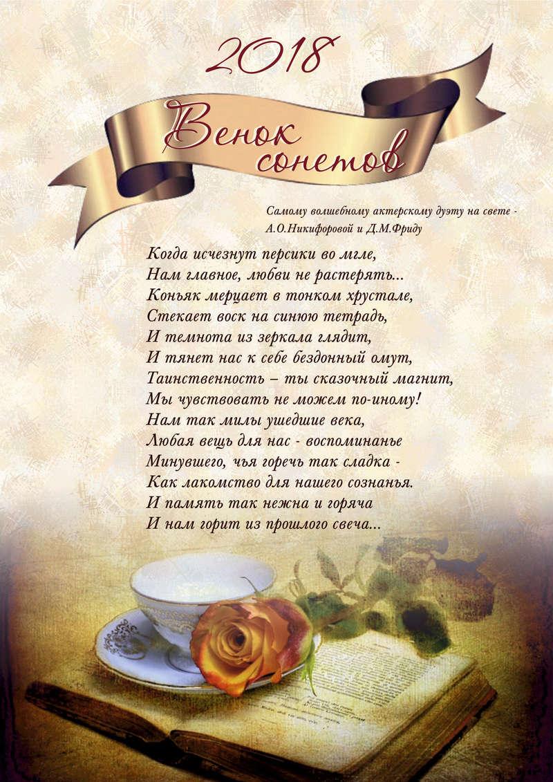 Томские объявления и прочие приколы - Страница 2 Aa_eze10