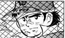 Captain Tsubasa (2018) - Capítulo 03 [Tema de debate]   Venda10