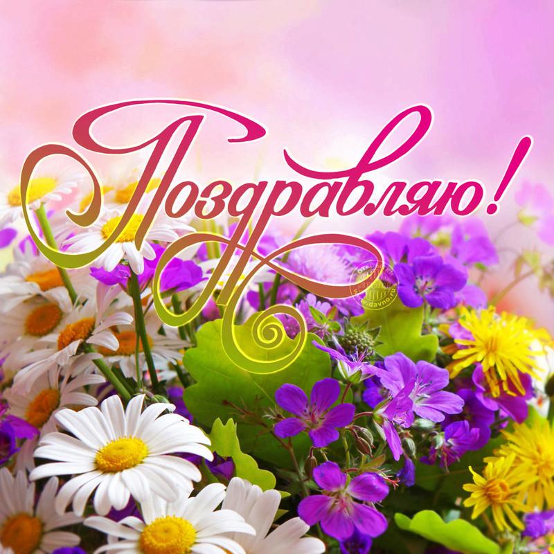 """Став """" От герпеса (женский) """". Автор ViSta Congra10"""