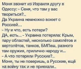 АНЕКДОТЫ!!! - Страница 5 20170612