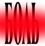 ВД октябрь 2017 - Страница 2 300_0411