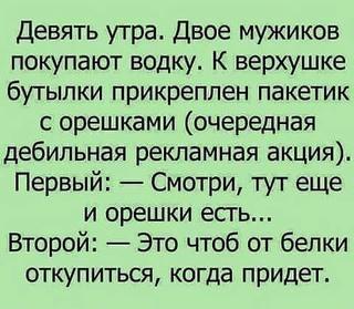 АНЕКДОТЫ!!! - Страница 5 300_0415