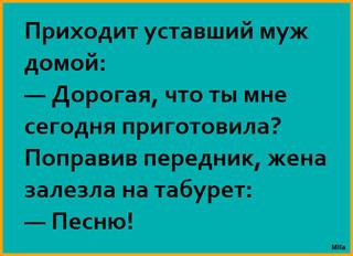 АНЕКДОТЫ!!! - Страница 5 Image_12