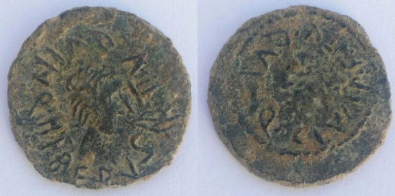 Semis de Cartago Nova, tiempos de Augusto. C LVCI P F II VI QVINQ. Img-2015