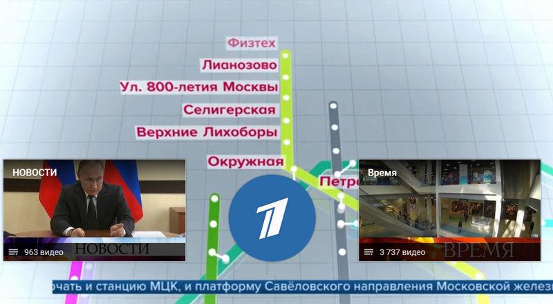 """Всё о метро в относительной близости от ЖК """"Летний сад"""" - действующие, строящиеся и проектируемые станции - Страница 10 11111110"""