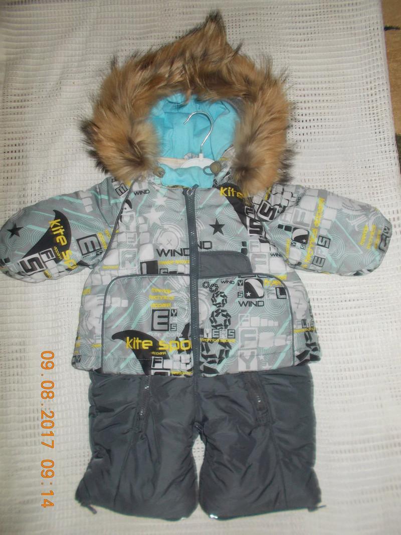 Продам вещи на девочку и мальчика  Dscn0713